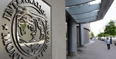 Sede del Fondo Monetario Internacional