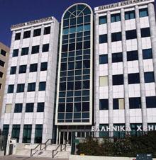 Bolsa de Atenas