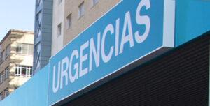 Entrada de urgencias de hospital