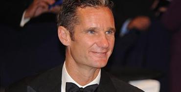 Iñaki Urdangarin, Duque de Palma