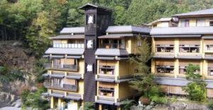 Nishiyama Onse Keiunkan