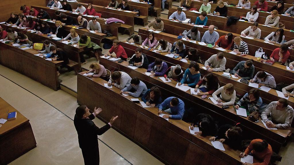 Aula de la Universidad Complutense