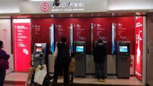 Cajero automático China