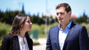 Inés Arrimadas y Albert Rivera