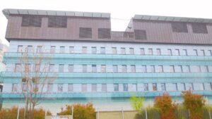 Sede de la Dirección General de Tráfico (DGT)