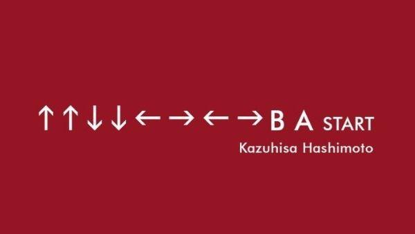 Secuencia del código Konami, creador por Kazuhisa Hashimoto