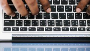 Trabajador inmigrante ordenador empleo