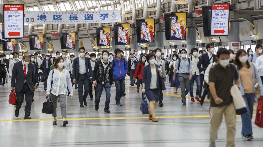 Estacion de Tokio