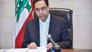 El primer ministro de Líbano, Hasán Diab