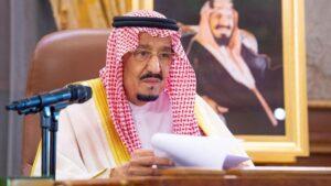 El rey Salmán de Arabia Saudí en un discurso a la nación