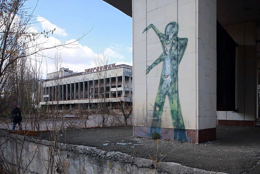 Un mural en Prípiat, cerca de Chernóbil - VOLODYMYR TARASOV / ZUMA PRESS / CONTACTOPHOTO