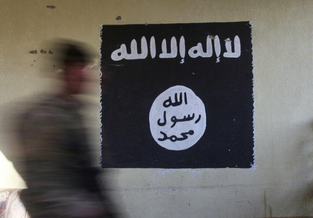 Bandera de Estado Islámico - ALAA AL-MARJANI/SIRIA