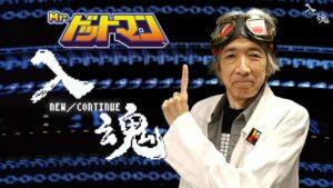 Hiroshi Ono, conocido como Mr. Dotman, diseñador de los gráficos de Pac-Man. - YOUTUBE / PIXEL ART